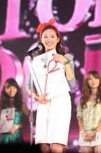 『Miss TGC 2014』グランプリに17歳の池沢美緒さん、ドラマデビュー決定