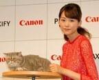 """桐谷美玲、""""ブサカワ""""猫に「たまらない」"""