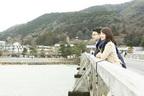 京都 嵐山を巡る、大人の恋旅