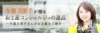 京都 嵐山 大人の恋旅で見つけるオススメのお土産
