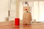 未来は近くに来ている! いま注目の「IoTアイテム」とは?
