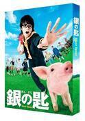 Sexy Zone中島健人の酪農姿にキュン死寸前!映画『銀の匙 Silver Spoon』BD&DVD発売!