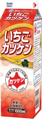 北海道にて期間限定発売!乳酸菌飲料『いちごカツゲン』