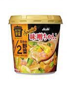 1/2日分の野菜入り「具だくさんスープ」シリーズに新商品登場