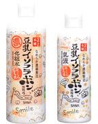 豆乳イソフラボン化粧水&乳液の数量限定ビッグボトル発売