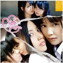 SKE48の新曲は「同性愛」がテーマ。衝撃のビデオクリップ!