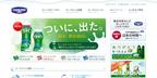 健康美を支える骨づくりのパートナー☆「ダノン デンシア」発売へ