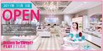 自分の中のプリンセスを見つける!韓国コスメ「エチュードハウス」が日本へ!