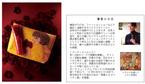 贅沢なバラ美肌☆ポーラ、ボディクリームの限定セット発売