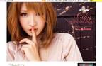 紗栄子、美しいボディを披露!離婚協議は続くも…