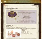 「SABON Christmas 2011」 発売