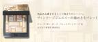 煌めく肌に姿をかえる「クレ・ド・ポーボーテ」の限定フェースパウダー発売