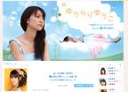 新CM女王はAKB大島優子に!