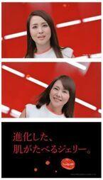 松田聖子、小泉今日子、「アスタリフト ジェリーアクアリスタ」2012年秋冬 TVCM放映