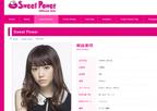 【速報】「世界で最も美しい顔100人」で桐谷美玲が12位の快挙!