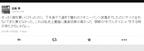遠藤舞、「おでんダイエット」にチャレンジ?!