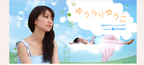 AKB大島優子、可憐なバレリーナ姿を披露