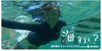 田中律子が離婚!自身のブログで報告。