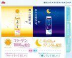 【森永乳業】コラーゲン1,000mg配合の乳飲料「きれいミルク」発売