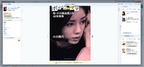 大女優、小川真由美の家庭にも霊能者が入り込んでいた!