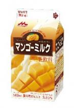 森永乳業から、美容に良いトロピカル・フルーツの乳飲料、登場!