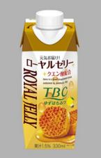 """森永乳業より、栄養が豊富な""""ローヤルゼリー""""を使ったドリンク新発売!"""