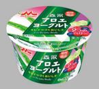 """森永乳業から、""""2つのベリー""""を使った、美容に良いアロエヨーグルト発売!"""