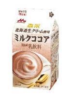 健康にもグッドな【ココア】を使った、甘くておいしい乳飲料、発売!