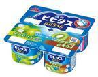 「ナタデココ」を使った、健康を守ってくれる2種類の味わいのヨーグルト、新発売!