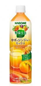 ホットでもおいしい!100%の果実と野菜のジュース、発売!