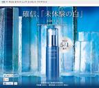 ディセンシアから、肌のトラブルを防ぐ「美容液」、新発売