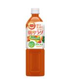 キッコーマンから、健康を助ける野菜飲料、新発売