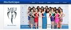 「2013ミス・アース」日本代表が決定!
