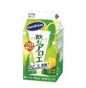 森永乳業から、美容と健康に良い清涼飲料、新発売