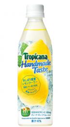 キリン・トロピカーナから、レモンを使った美容によい飲料、新発売