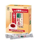 日清オイリオG、「食事のおともに食物繊維入り紅茶」を発売へ