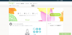 美容・健康に特化した新SNS「Kirari」がサービス開始