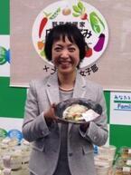 ファミめし女子部 野菜たっぷりヘルシーメニューがファミマで新発売!