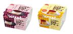 【タニタ食堂の100kcalデザート】シリーズにあずきミルクプリン、限定発売