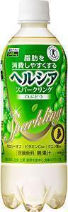 「ヘルシアスパークリング 白ぶどう」 4月17日より春・夏の季節限定で新発売