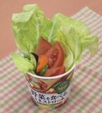 丸美屋の新製品「野菜を食べる、ミネストローネ」プレゼントキャンペーンを実施