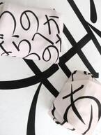 「資生堂書体」のしっとりとした美しい風呂敷が店舗限定発売