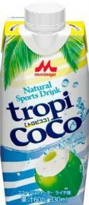 森永乳業から、ココナッツを使った、栄養素の高いスポーツ ドリンク発売!