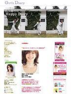 人気のモデル「高垣麗子」、ニューアクセサリーのブランドで華やかにデビュー!