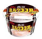 甘い「ミルクココア」の味わいがたまらない!森永乳業から、おいしい味わいのプリン登場!