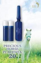高品質のプラセンタ美容液「プレシャスホースプラセンタ20」ネット販売開始