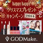 「GODMake.」からクリスマスプレゼント