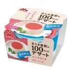 森永乳業、タニタ食堂とコラボ!人工甘味料不使用なのに100kcalのパンナコッタを発売