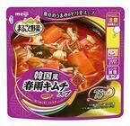 暑い夏も!秋冬も!野菜たっぷり「韓国風春雨キムチスープ」誕生!
