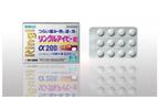 イブプロフェン200mgを1日3回まで服用可能な解熱鎮痛剤発売